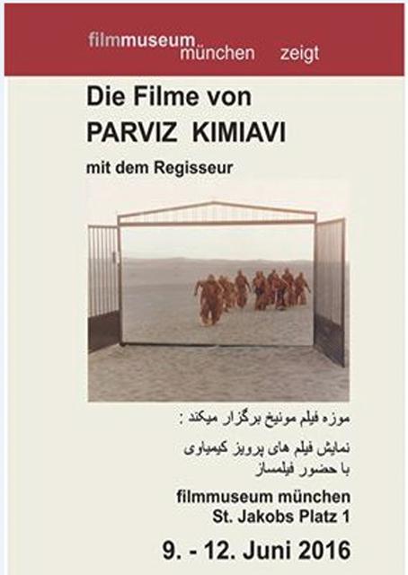"""Filmmueseum München Zeigt Werke von """"Parviz Kimiavi"""""""