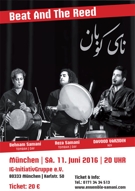 Beat And The Reed  Samstag, 11. Juni 2016, 20:00 Uhr